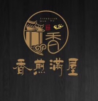 杭州富阳聚旺小吃店