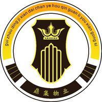 貴州鼎集現代產業后勤管理服務有限公司