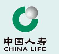 中国人寿保险股份有限公司微信红包避雷免费版市遵义路支公司营销服务部