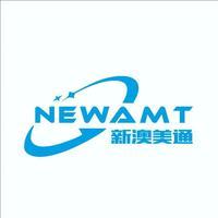 武汉新澳美通人力资源管理有限公司