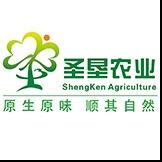 重庆市圣垦农业开发有限公司