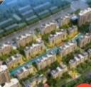 嘉兴中南锦恒房地产开发有限公司