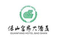 保山官房房地产开发有限公司保山官房大酒店