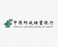 中国邮政储蓄银行股份有限公司永嘉县支行