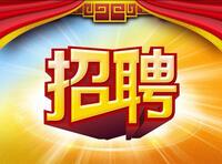 上海淘捷餐饮管理有限公司