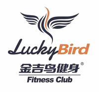 南京金吉鸟健身服务有限公司玄武分公司