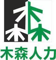 宁波木森企业管理咨询服务有限公司
