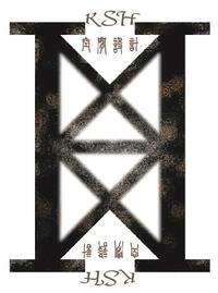 垦上建筑设计咨询(上海)有限公司