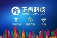 北京正肯科技發展有限公司