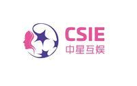 中星互娱文化传媒有限公司