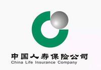 中国人寿股份有限公司西安分公司经济技术开发区