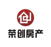 天长市荣创房地产经纪有限公司