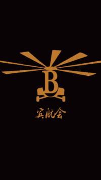 浙江宏鹄通用航空有限公司