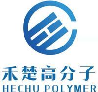 上海禾楚高分子材料有限公司