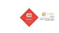皇冠网hg0088|首页长猎人力资源咨询服务有限公司