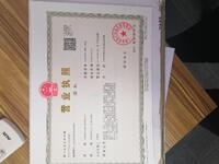 上海福越金属材料有限公司