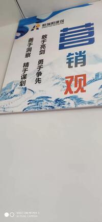 贵州恒瑞阳建筑工程有限公司