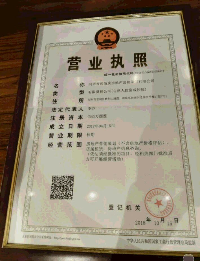 河南省尚佰居房地产营销策划亚博怎么提现