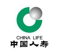 中國人壽保險股份有限公司汕頭分公司