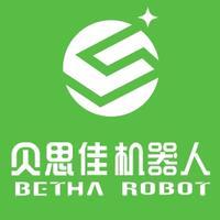 贝思佳(重庆)教育科技有限公司