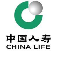 中國人壽保險股份有限公司永登縣支公司中川營銷服務部