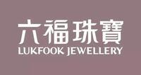 杭州禧园珠宝有限公司