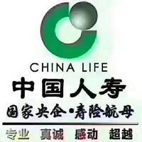 中国人寿保险股份有限公司云浮分公司城区营销部
