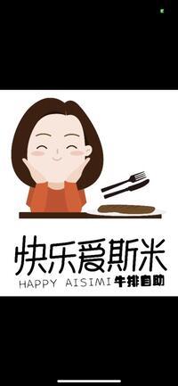 天宁区青龙天马食尚牛排自助餐厅