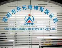 香港霸王综合资料开元电梯有限公司