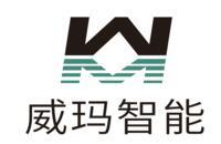 宁波威玛智能科技有限公司