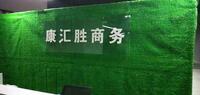 九江康匯勝網絡科技有限公司