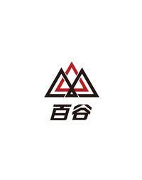 北京百谷房地产经纪有限公司重庆第一分公司