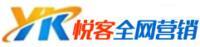 广东悦客网络科技有限公司