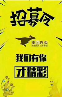 北京南城香餐饮有限公司第十八分店
