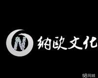 杭州立客资产管理有限公司