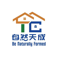 青岛自然天成营销策划有限公司