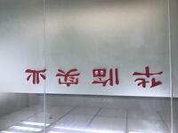 深圳华临实业有限公司