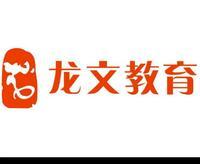 扬州龙文教育培训中心有限公司