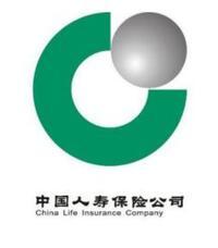 中国人寿保险股份有限公司杭州西湖支公司