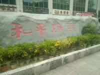 厦门市泰亨庆贸易万博matext手机