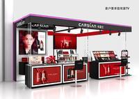 北京三石日月化妆品店