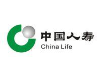 中国人寿保险股份有限公司德州分公司