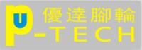 广东优达脚轮工业有限公司