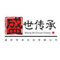 济宁鑫晟翔装饰广告有限公司