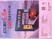 杭州九测有限公司