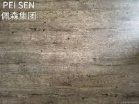 天津市佩森木業有限公司