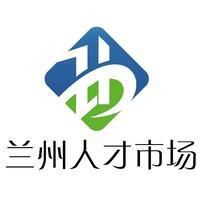 甘肃省纳才人力资源服务有限公司