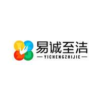 北京易诚至洁技术服务有限公司