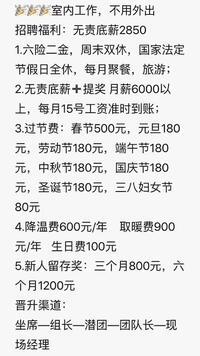 中国平安人寿保险股份有限公司开奖彩坛网站电话销售中心