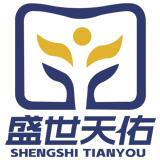 北京盛世天佑文化发展有限公司